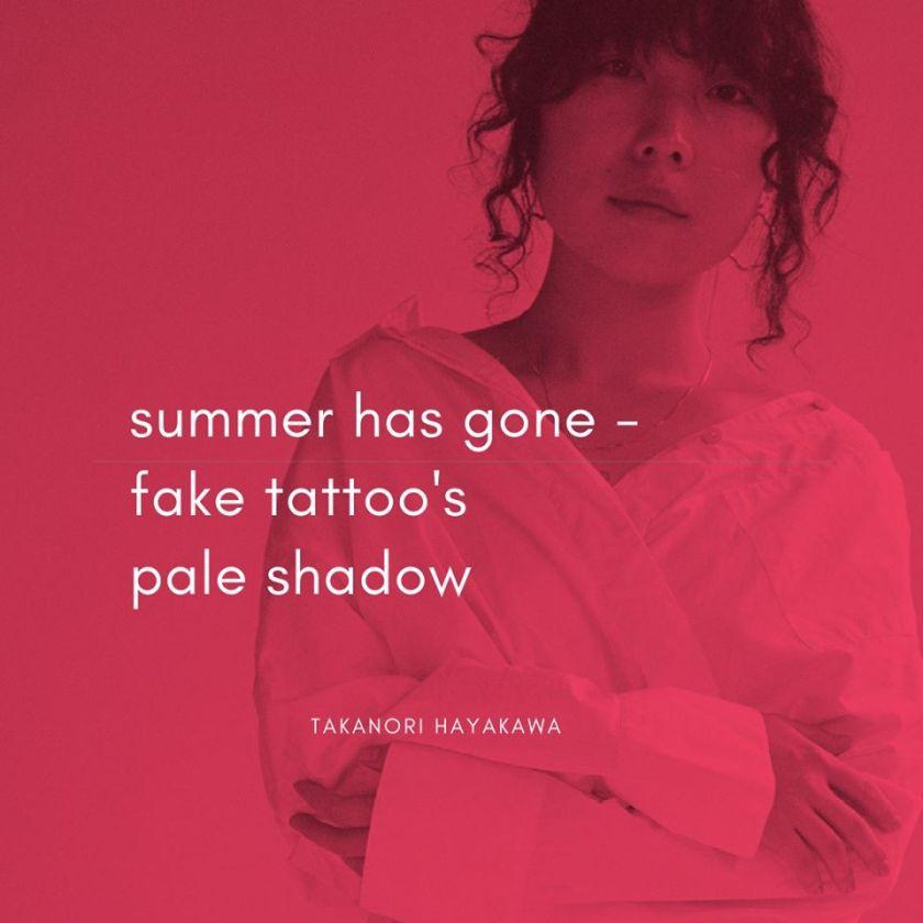 A Takanori haiku